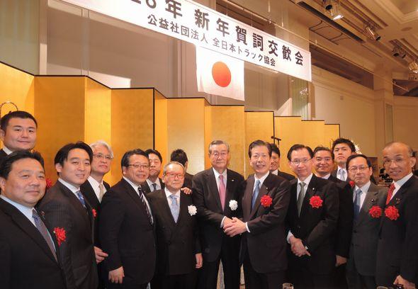 全日本トラック協会の新年賀詞交歓会