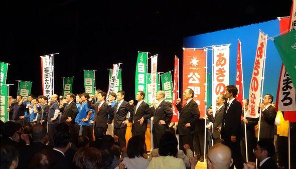 「福岡たかまろ」講演会に参加