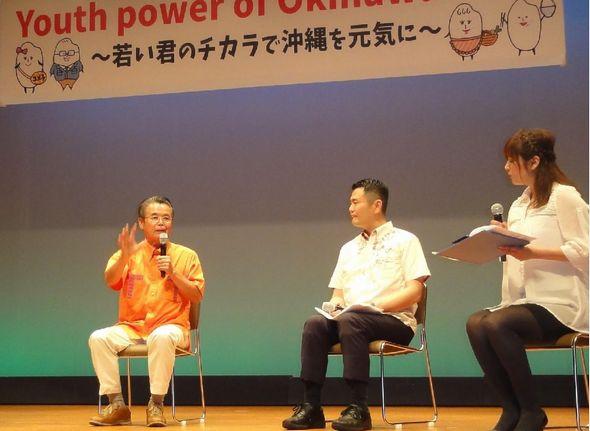 金城ツトム氏(沖縄市区)とのトークセッション
