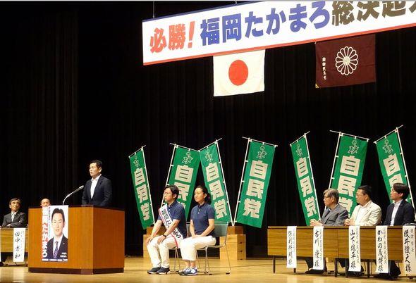 「福岡たかまろ」総決起大会にて登壇