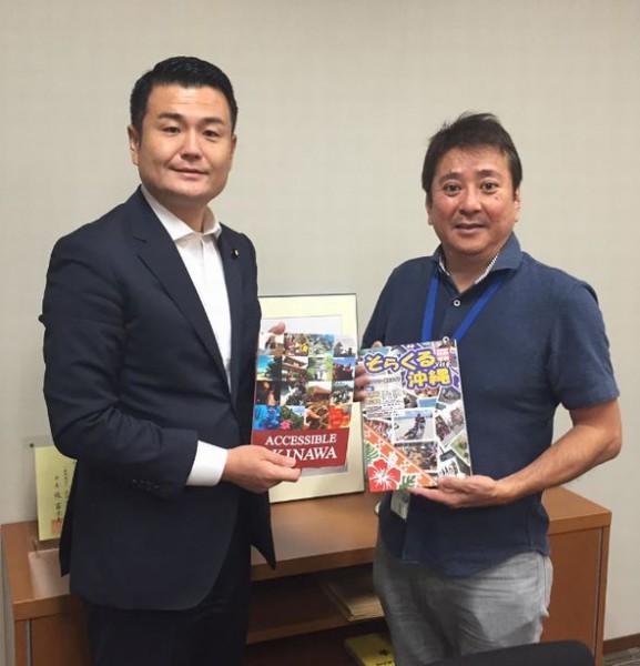 「NPO法人バリアフリーネットワーク会議」の親川代表