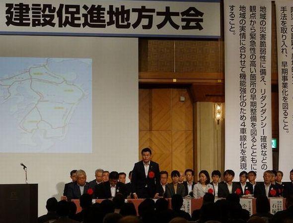 東九州自動車道建設促進地方大会