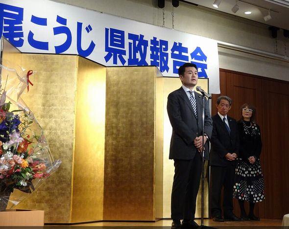 西尾こうじ県議の県政報告会にて登壇