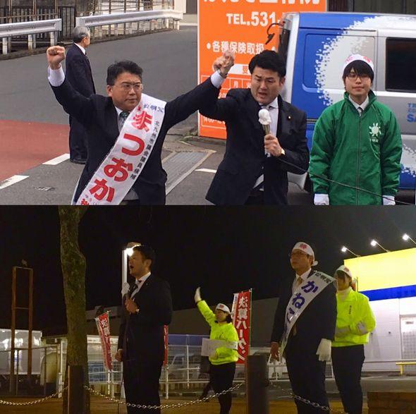 北九州市議選「まつおか裕一郎」「かねこ秀一」候補者