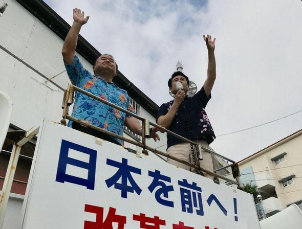 「大浜ヤスシ」予定候補と街頭演説