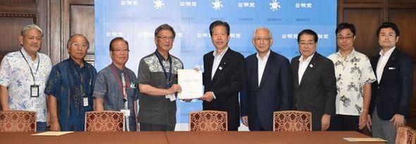 沖縄県よりMICE整備の要望