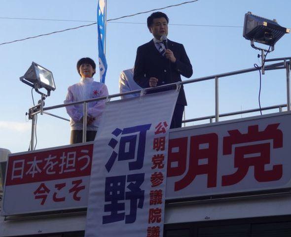 大牟田・新春街頭演説会