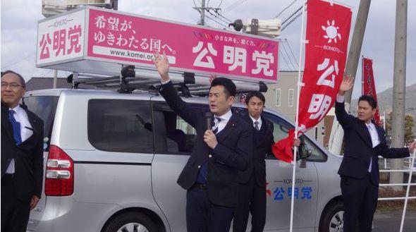 佐賀にて元旦の新春街頭演説会