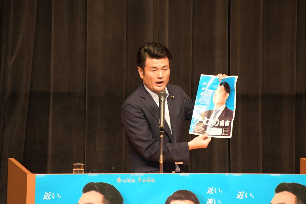 長崎での時局講演会にて