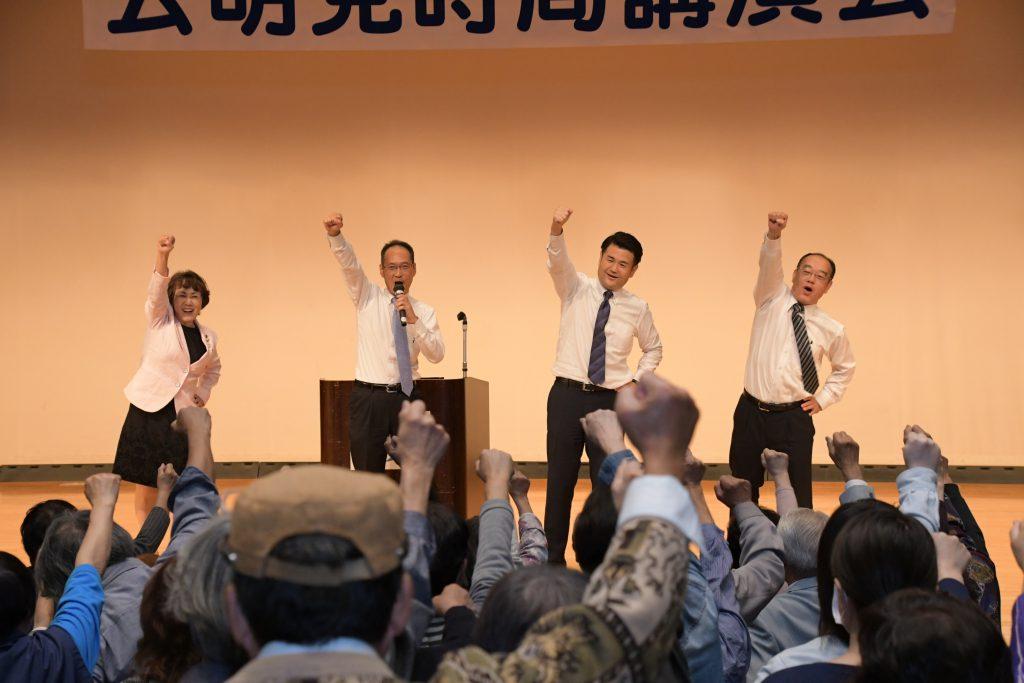 臼杵市の時局講演会にて