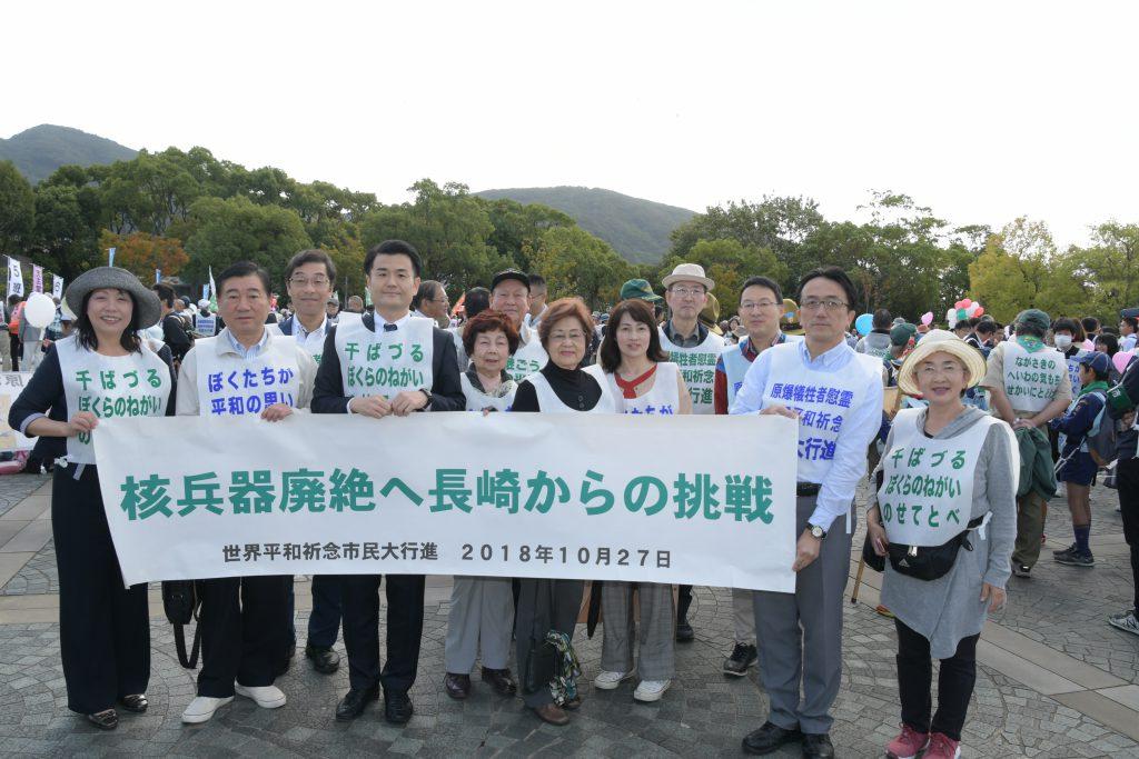 長崎で行われた市民大行進に参加