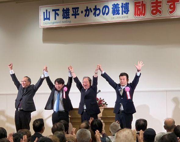 佐賀選挙区山下雄平予定候補との合同時局