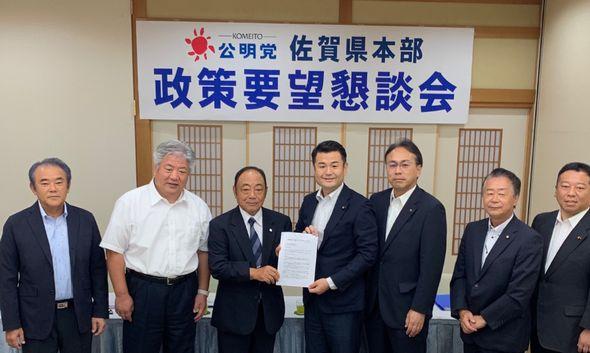 佐賀県での政策要望懇談会